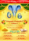 Ganesh Chaturthi-de banner van de gebeurtenisconcurrentie Stock Foto