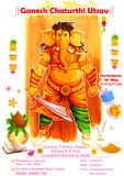 Ganesh Chaturthi event competition banner Royalty Free Stock Images