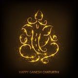 Ganesh Chaturthi feliz ilustración del vector
