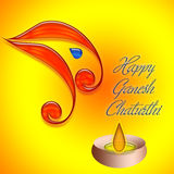 Ganesh Chaturthi Stock Photo