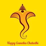 Ganesh Chaturthi hälsningkort Royaltyfri Foto