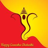 Ganesh Chaturthi hälsningkort Fotografering för Bildbyråer