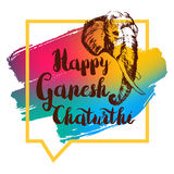 Ganesh Chaturthi heureux Images libres de droits