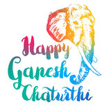 Ganesh Chaturthi heureux Photos stock