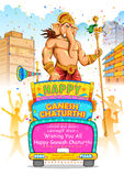 Ganesh Chaturthi procession. Illustration of Ganesh Chaturthi procession with text Ganpati Bappa Morya (Oh Ganpati My Lord royalty free illustration