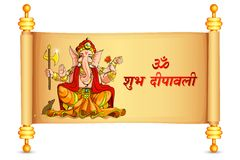 Ganesh and Deepawali Royalty Free Stock Image