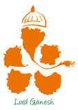 Ganesh del señor Imágenes de archivo libres de regalías