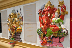 Son of Siva. Ganesh statues in various postures in Thailand Stock Image