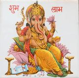 Ganesha, das auf Lotosblume, Indien sitzt Lizenzfreie Stockfotografie