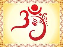 Ganesha ha basato il modello artistico del testo del OM Fotografie Stock