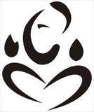 Ganesha Vektor lizenzfreies stockbild