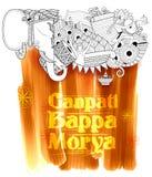 Ganesh的Chaturthi Ganapati阁下背景 免版税图库摄影