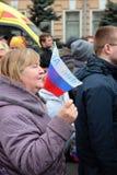 Gang van Vrede, Moskou, Rusland royalty-vrije stock afbeeldingen