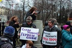 Gang van Vrede, Moskou, Rusland Royalty-vrije Stock Foto's