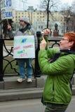 Gang van Vrede, Moskou, Rusland Stock Afbeeldingen