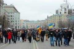 Gang van Vrede, Moskou, Rusland royalty-vrije stock fotografie