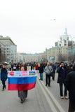 Gang van Vrede, Moskou, Rusland stock afbeelding