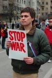 Gang van Vrede, Moskou, Rusland royalty-vrije stock foto