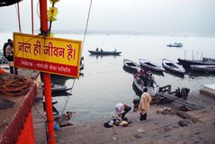 Ganga River at Benaras Stock Photos
