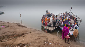 Ganges Stock Image