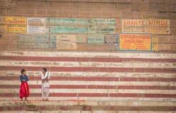 Ganges Riverside Stock Photography