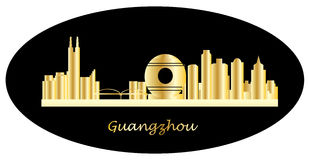Ganghzhou city skyline Royalty Free Stock Image