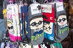 Gangnam Art-Socken Stockfotografie