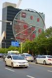 Gangnam district in Seoul, Korea Royalty Free Stock Photo