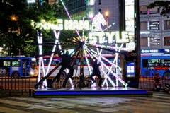 Gangnam, Seoul, na noite Fotografia de Stock Royalty Free