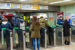 Gangnam station Royaltyfria Bilder