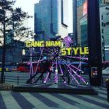 Gangnam stilgata Royaltyfri Fotografi