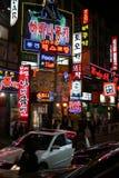 Gangnam street at night. Night life in a Gangnam street, Seoul, South Korea Royalty Free Stock Photography