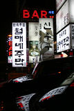 Gangnam street at night. Night time view of Gangnam street, Seoul, South Korea, with reflections in car bodies Royalty Free Stock Image