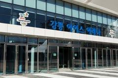 GANGNEUNG, COREA DEL SUD - GENNAIO 2017: Arena del ghiaccio di Gangneung Immagine Stock