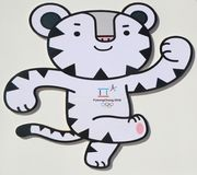 Soohorang is the official mascot of the 2018 Winter Olympics in Gangneung Olympic Park. GANGNEUNG, SOUTH KOREA - FEBRUARY 17, 2018: Soohorang is the official Royalty Free Stock Images
