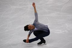 Vincent Zhou of the United States performs in the Men Single Skating Short Program at the 2018 Winter Olympic Games. GANGNEUNG, SOUTH KOREA - FEBRUARY 16, 2018 Royalty Free Stock Photos