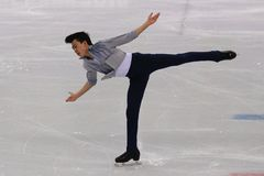 Vincent Zhou of the United States performs in the Men Single Skating Short Program at the 2018 Winter Olympic Games. GANGNEUNG, SOUTH KOREA - FEBRUARY 16, 2018 Royalty Free Stock Photo