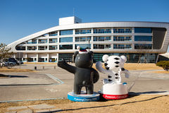 GANGNEUNG, SOUTH KOREA - JANUARY, 2017: Figures Mascots of the Winter Olympic Games 2018 in Pyeongchang. A white tiger Soohorang and Himalayan bear Bandabi on Stock Photos