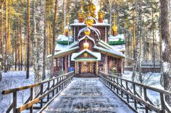 Ganina Yama church in Ekaterinburg Royalty Free Stock Images