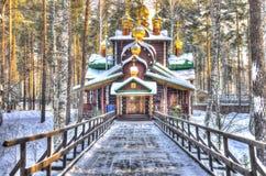 Ganina Yama kyrka i Ekaterinburg royaltyfria bilder