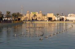 Ganska global by (världsbyn) Dubai förenade arabiska emirates Fotografering för Bildbyråer