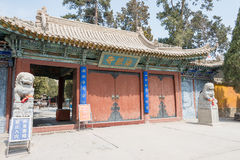 GANSU, CHINA - 08 April 2015: Haizangtempel beroemd historisch Si Stock Afbeeldingen