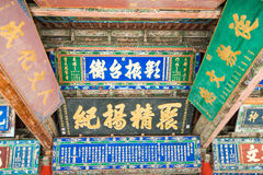GANSU, CHINA - 08 April 2015: Wuwei Confuciaanse Tempel (Wuwei Wen Mi Stock Foto's