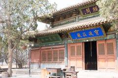 GANSU KINA - April 08 2015: Haizang tempel en berömd historisk si Royaltyfri Foto
