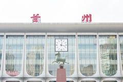 GANSU KINA - April 07 2015: Lanzhou järnvägsstation i Lanzhou, Royaltyfri Bild