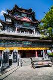 Gansu Kongtong mountain Chinese. Chinese Taoist shrine Gansu Kongtong mountain Stock Image