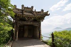 Gansu Kongtong mountain Chinese Stock Images