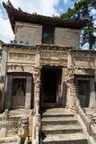 Gansu Kongtong mountain Chinese. Chinese Taoist shrine Gansu Kongtong mountain Royalty Free Stock Image