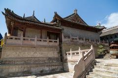 Gansu Kongtong mountain Chinese. Chinese Taoist shrine Gansu Kongtong mountain Royalty Free Stock Photography