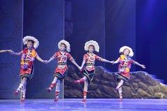 Gaoshan ethnicity dance Royalty Free Stock Image